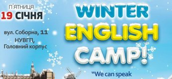 Winter English Camp in Rivne