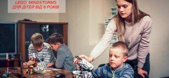 Робототехніка Lego Mindstorms. Відкритий урок