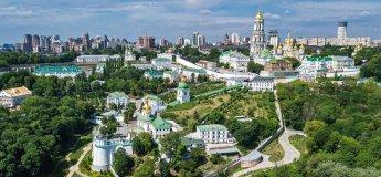 Сім чудес Києва