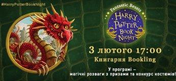 Harry Potter Book Night 2018: Fantastic Beasts
