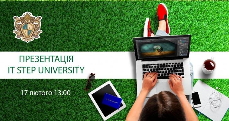 Презентація It STEP University