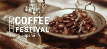 Kyiv Coffee Festival vol. 4