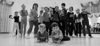 """Заняття Дитячого фізичного театру """"Інші танці"""""""