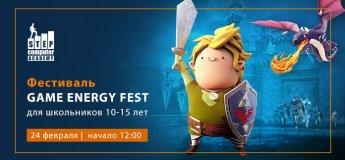 Game Energy Fest