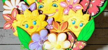 """Майстер-клас для дітей """"Перші квіти"""""""