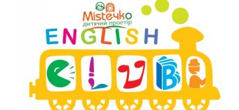 """""""English Club"""" - английский язык для дошкольников и младших школьников"""