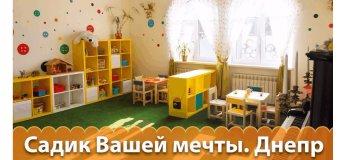 Мини-садик «Солнечные зайчики»
