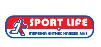 """Мережа фітнес клубів """"Sport life"""""""