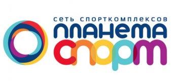 """Всеукраїнська мережа спортивно-оздоровчих комплексів """"Планета Спорт"""""""