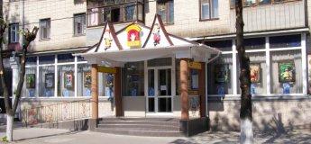 Вінницький академічний театр ляльок