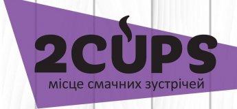 Кав'ярня 2CUPS